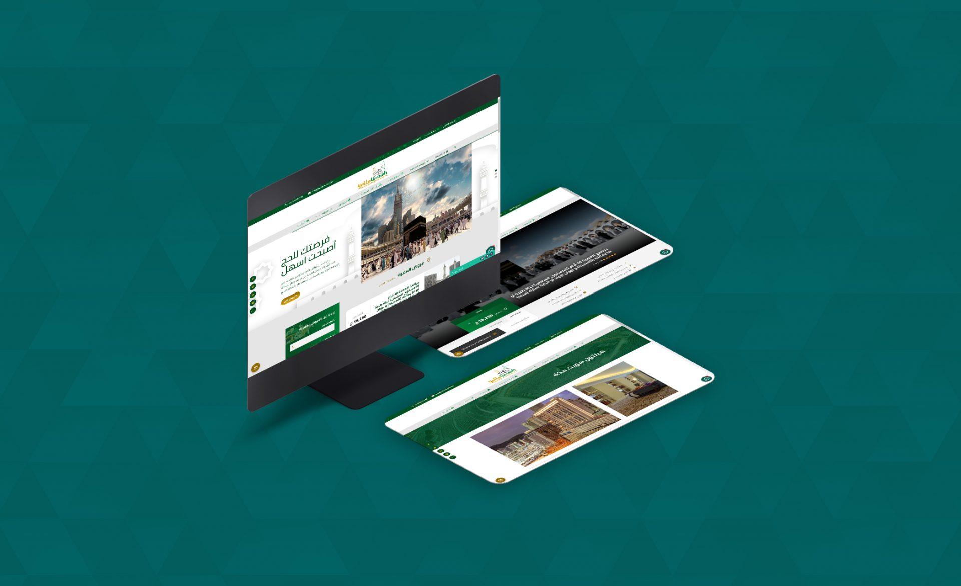 Yalla Umrah Site
