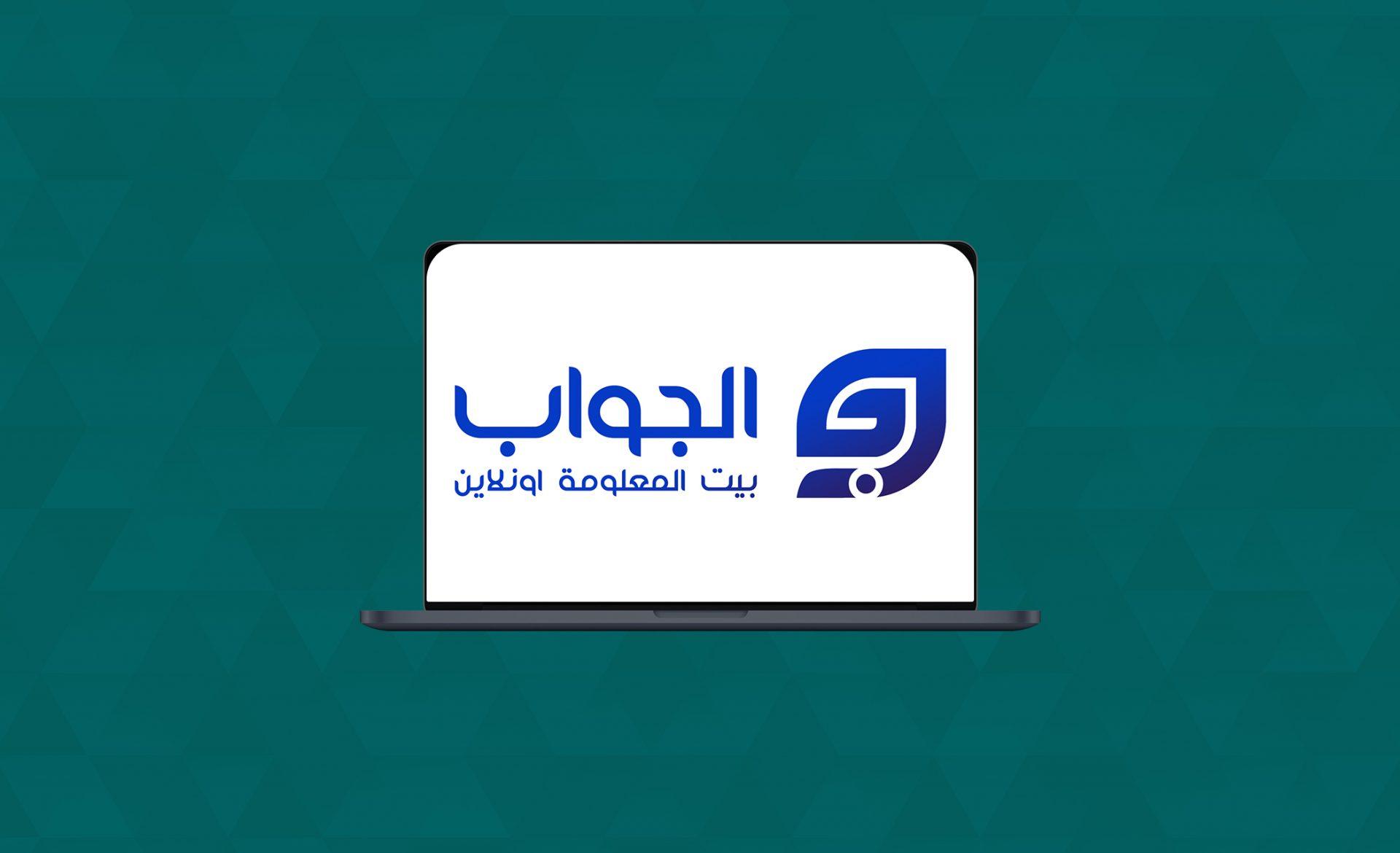 EL GAWAB Logo
