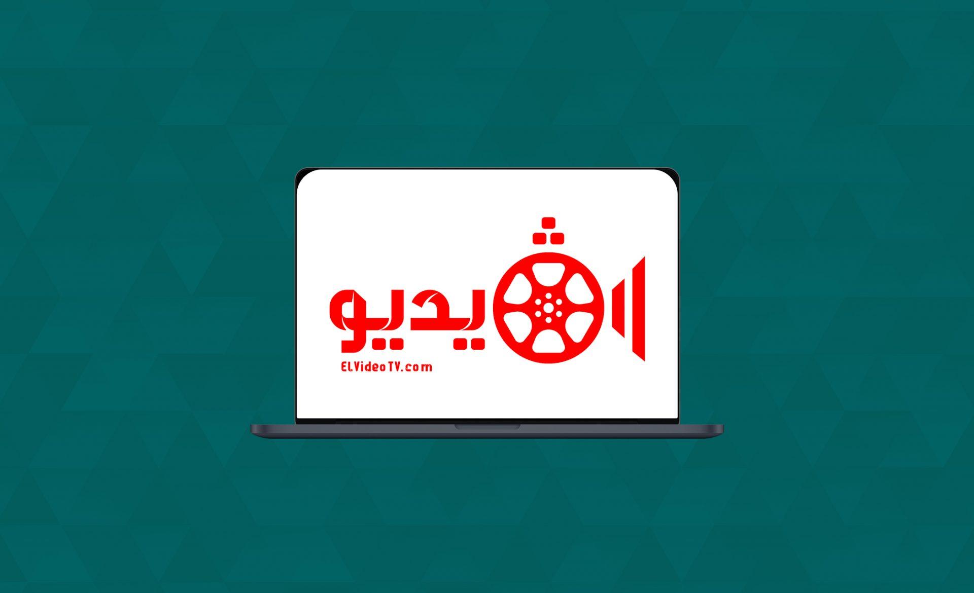EL Video Logo