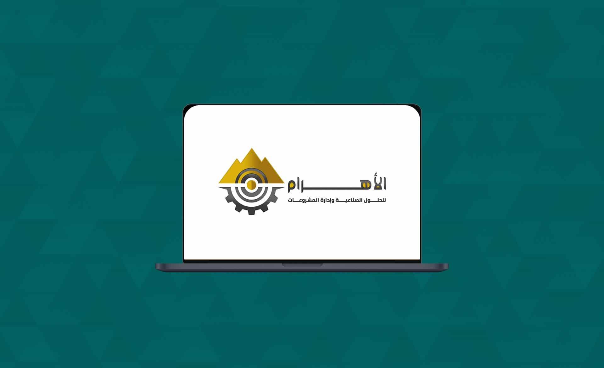 Al Ahram Logo