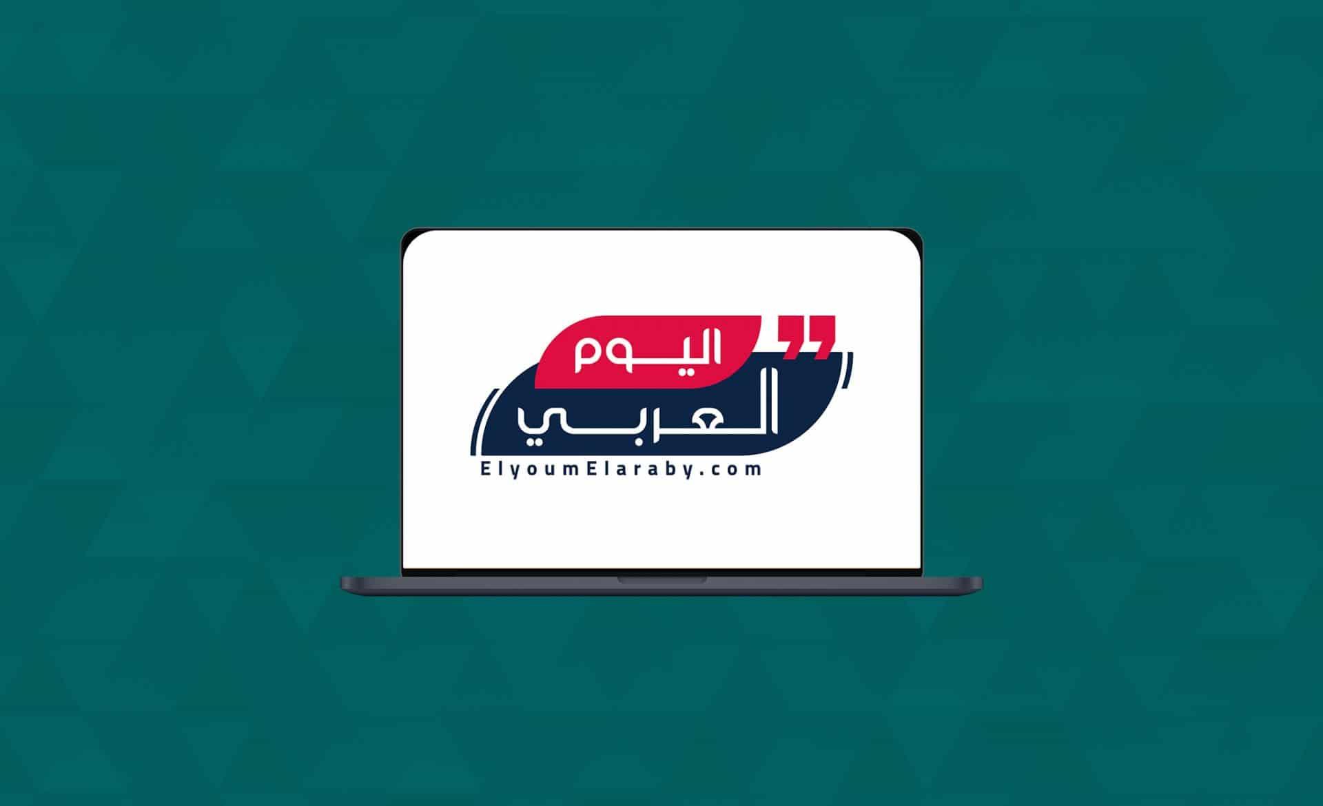 Elyom Elaraby Logo